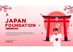 带鲜花的日本奠基日横幅模板_121052340101