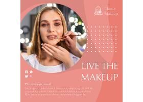 彩妆概念社交媒体帖子模板_92632830101