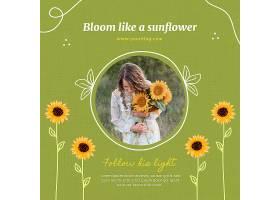 Instagram上有向日葵和女人的故事集_114612280102