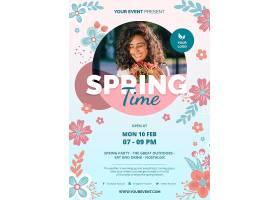 一种带有春天主题的海报模板_65864000102