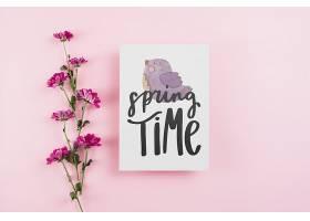 一种带花的春季卡片模板_38818340102