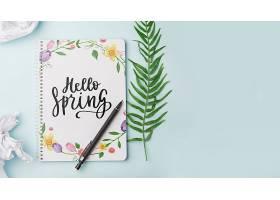 一种花卉春季用记事本模板_38816590102