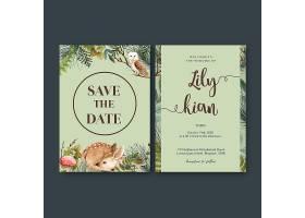 以森林冷色调为主题的婚礼邀请函水彩画_55010980102