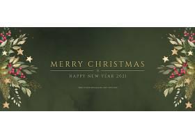 优雅的圣诞背景配以水彩画装饰品_109683860102