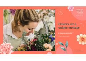 一种花店业务横幅模板_114014480101