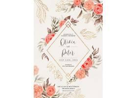 一种质地柔软的花卉婚礼请柬和菜单模板_103091570102