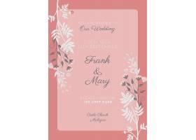 优雅的粉色邀请函白色的观赏花_51812450101