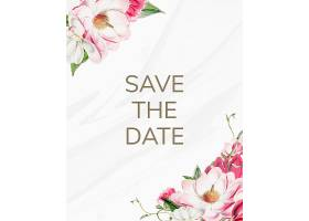 保存日期婚礼邀请函样卡_37638010102