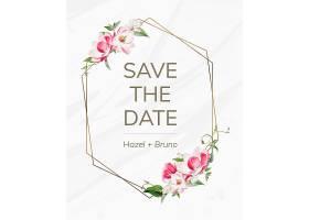 保存日期婚礼邀请函样卡_37638020102
