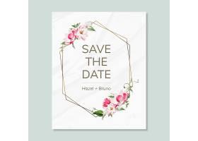 保存日期婚礼邀请函样卡_38908990102