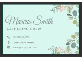 保存日期花卉婚礼名片模板_73754160102