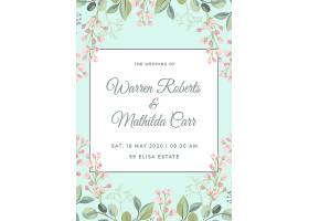 保存日期花卉婚礼海报模板_73754120102