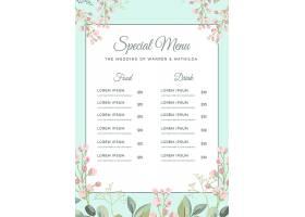保存日期花卉婚礼菜单模板_73754170101