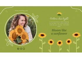 写有向日葵和女人的横幅_114612310102