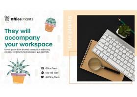 办公工作区植物的横幅模板_121059390101