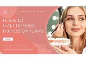 化妆概念横幅模板_92632770101