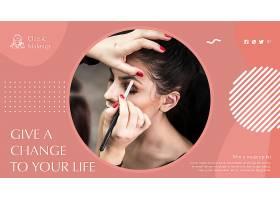 化妆概念横幅模板_92632850101