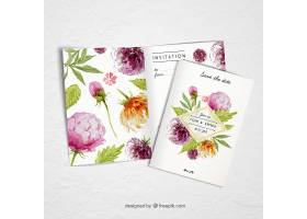 印有可爱水彩花的婚礼请柬_8741850102