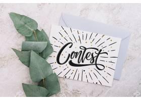 带有自然概念的卡片和信封样机_32836360102