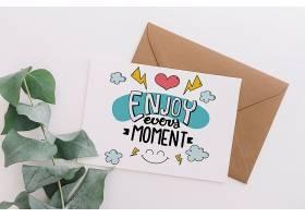 带有自然概念的卡片和信封样机_32836500102