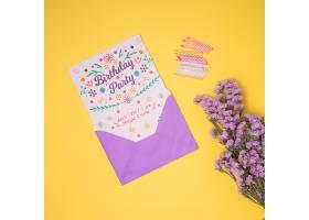带薰衣草花和信封的生日快乐样机_67251020102