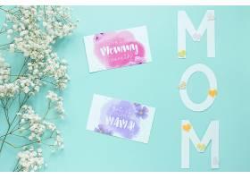 带鲜花的母亲节卡片样机_41839100102