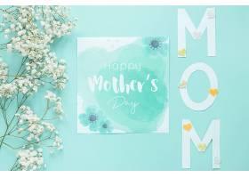带鲜花的母亲节卡片样机_41839130102