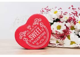 情人节的心形盒子样机_36567930102