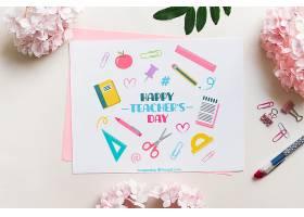 教师节快乐卡片样机_54377300102