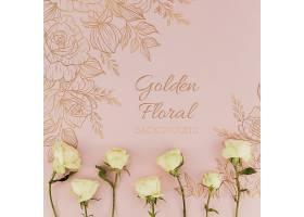 金色的花朵背景配以玫瑰花_70734730102