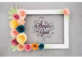 镶有鲜花和正面信息的相框_65658080102