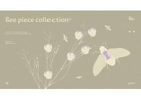 飞翔的神秘蛾花横幅网页模板_112352180102