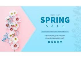 春季促销横幅模板_41505500102