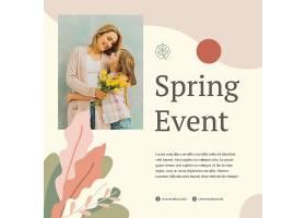 春季活动社交媒体发布模板_67279230102
