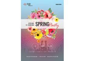 春季派对传单模板_70890400102