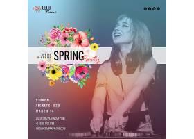 春季派对广场传单模板_70890490102