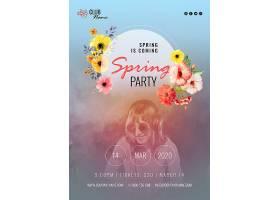 春季派对海报模板附图_70890430102