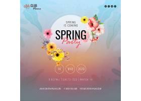 春季派对社交媒体帖子模板_70890370102