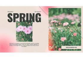 春暖花开横幅模板_117860830102