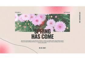 春暖花开的横幅模板_117860860102