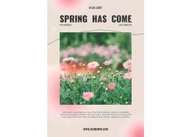 春暖花开的海报模板_117860880102