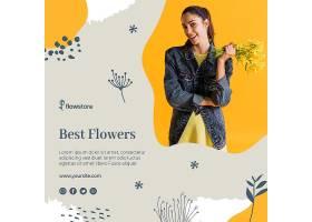 最佳花店社交媒体发布模板_86856420102