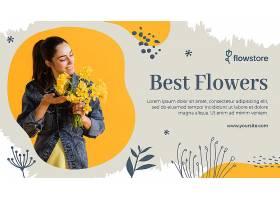 最佳花束横幅模板_86856430102