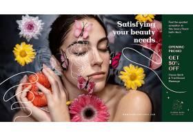 横幅花卉水疗广告模板_114026600101
