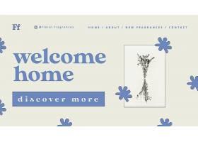 欢迎回到花卉登录页面_99897930102