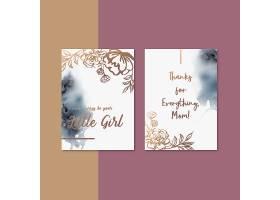 母亲节卡片附深褐色花朵_52610490102