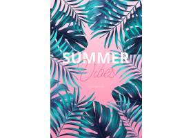 现代热带水彩叶海报模板_47936980102
