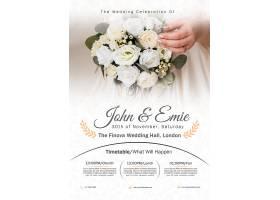 漂亮的婚礼请柬上有一束鲜花_55285620102
