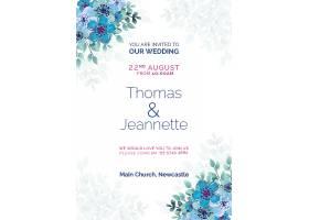 漂亮的婚礼请柬上面画着蓝色的鲜花_51812480101