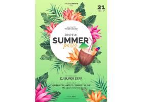 热带夏季海报模板_47937010102